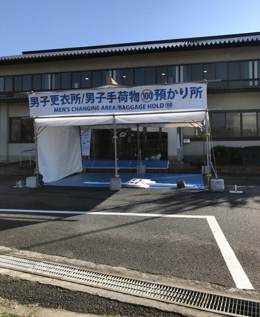 奈良マラソンの荷物預り所
