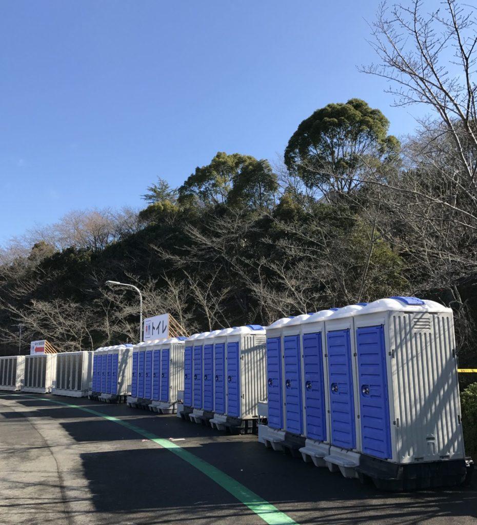 奈良マラソン仮説トイレ