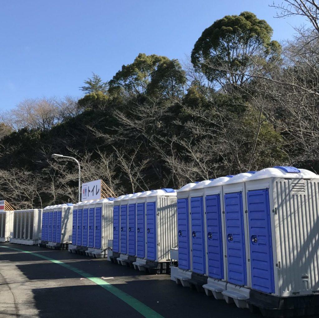 奈良マラソンの仮設トイレ
