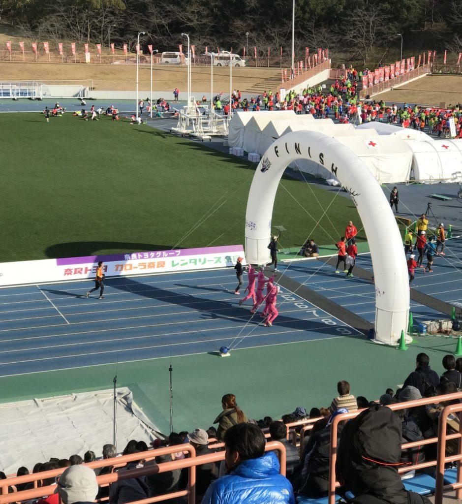 奈良マラソンゴールシーン