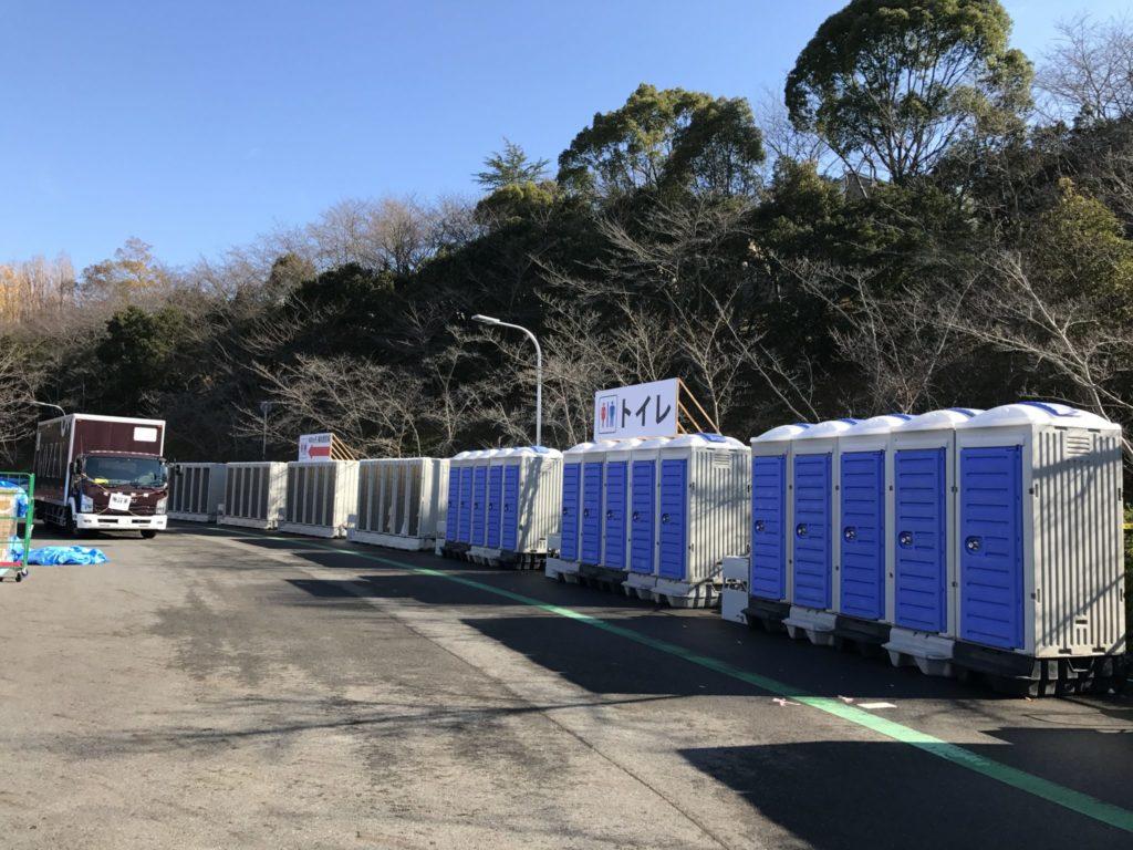 奈良マラソンのスタート前トイレ