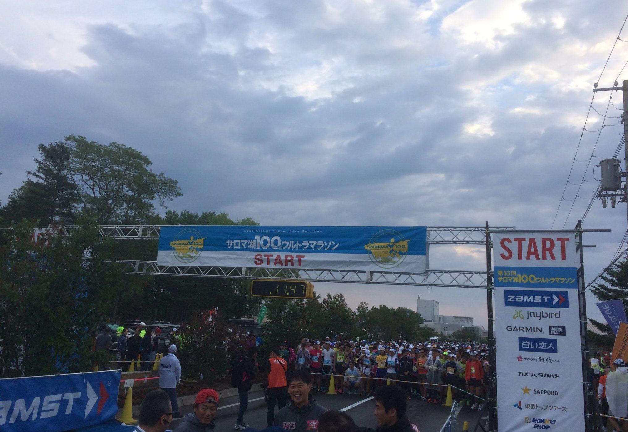 サロマ湖ウルトラマラソンのスタートゲート
