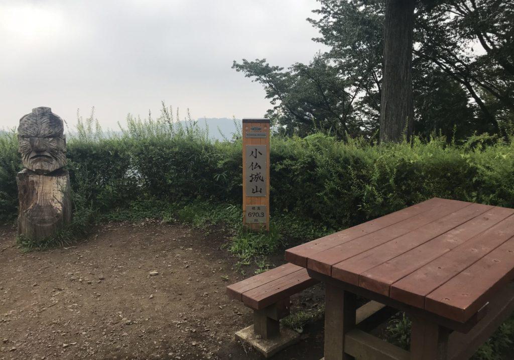 高尾山から陣馬山へトレイルラン、城山山頂