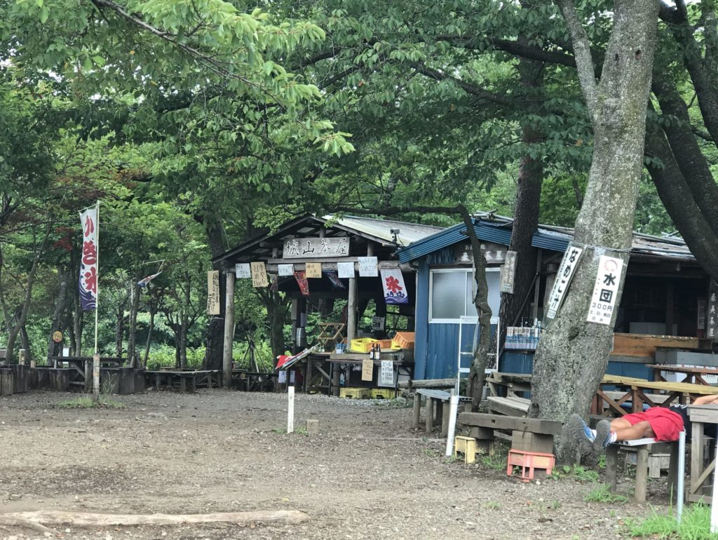 高尾山から陣馬山へトレイルランコースの城山茶屋