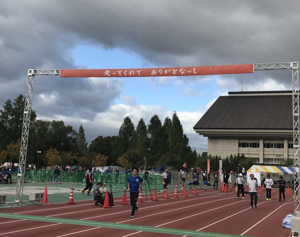 鶴ケ城ハーフマラソンのゴール地点