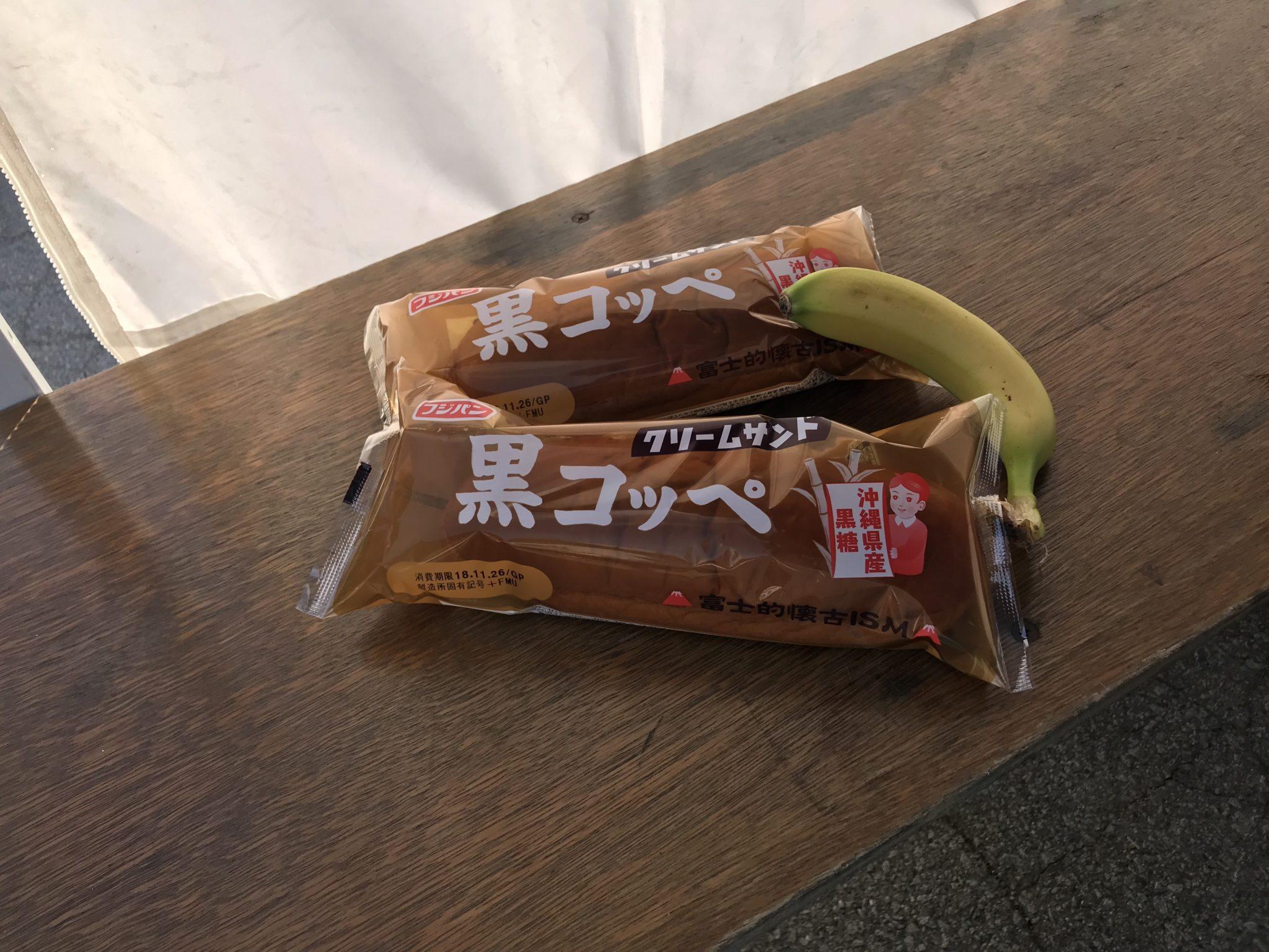 富士山マラソンでフジパン提供