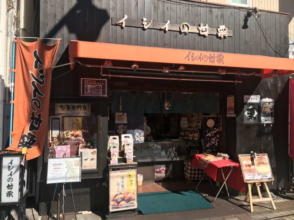 東京マラソンコース、門前仲町の折り返し地点