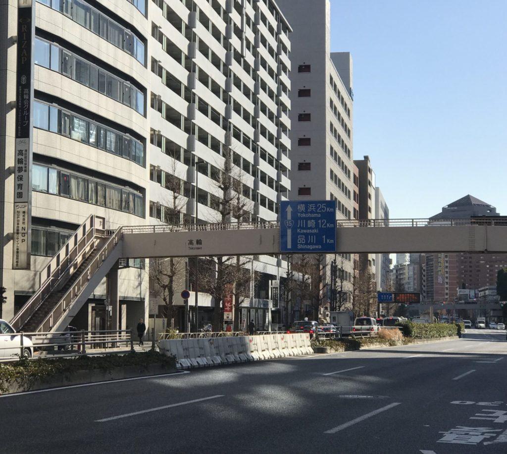 東京マラソンコース、品川折り返し