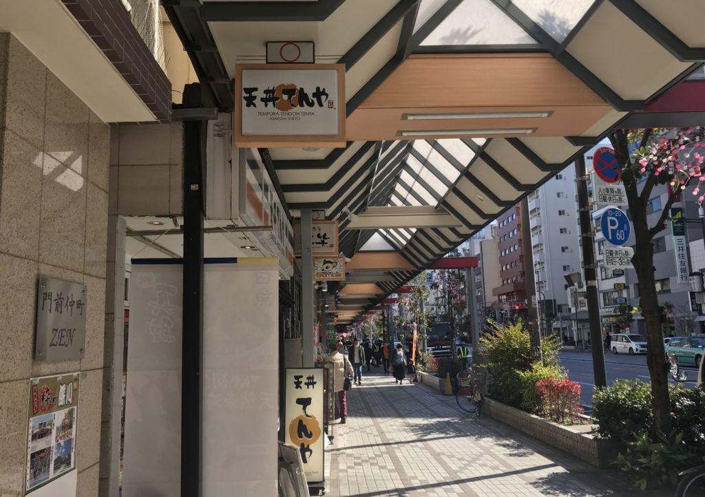 東京マラソンコースの門前仲町商店街