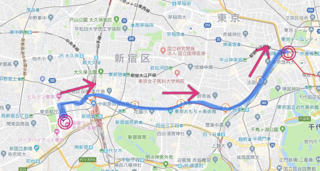 東京マラソンコース、新宿〜飯田橋