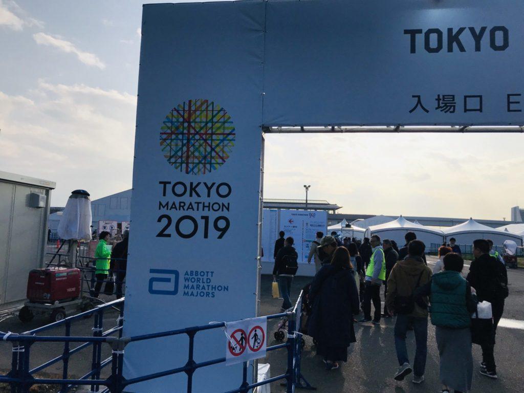 東京マラソン2019あれから幾ばくか
