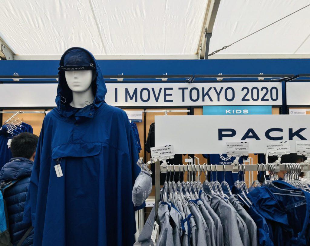 東京マラソンEXPOの販売ブース