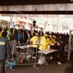 東京マラソン2019手荷物検査
