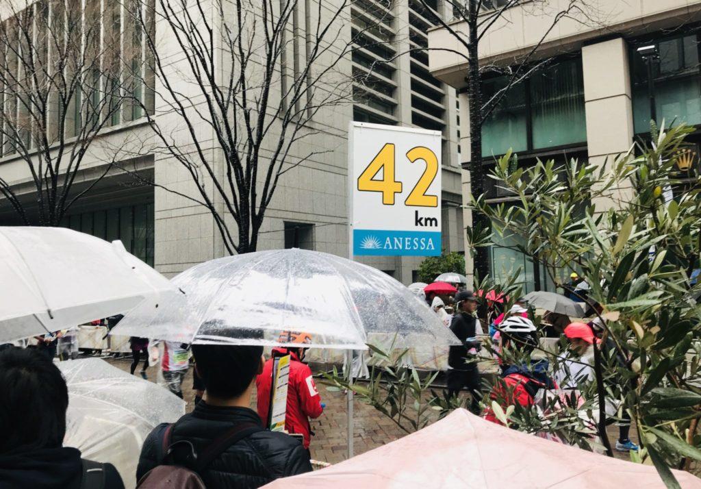 雨の東京マラソン42キロ地点