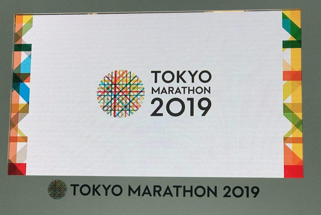 憧れの東京マラソン