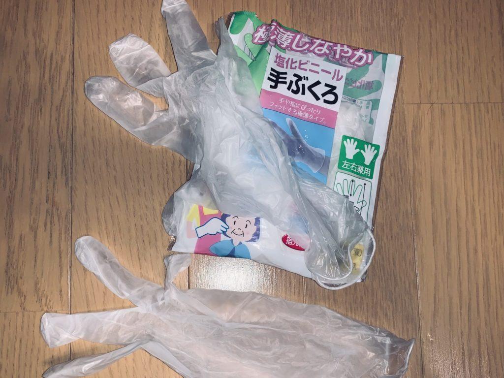 雨のマラソンに効果絶大100均手袋