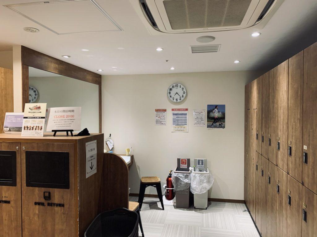 ラフィネランニングスタイルNeo日比谷の更衣室
