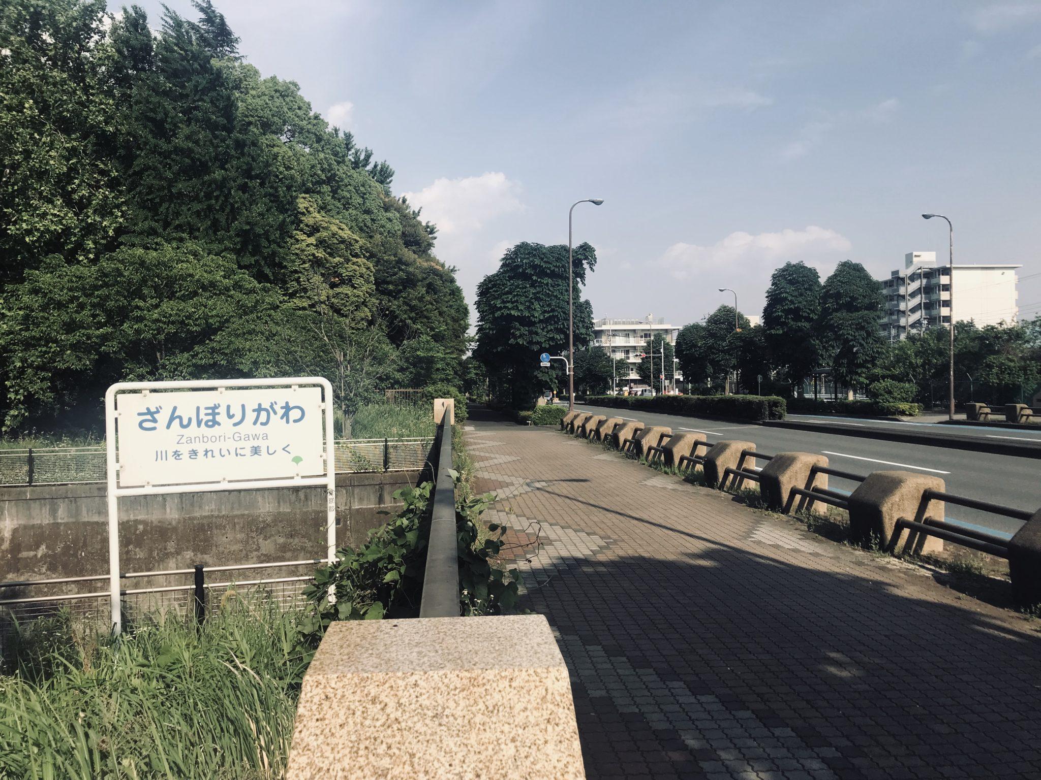 昭和記念公園外周ランニング