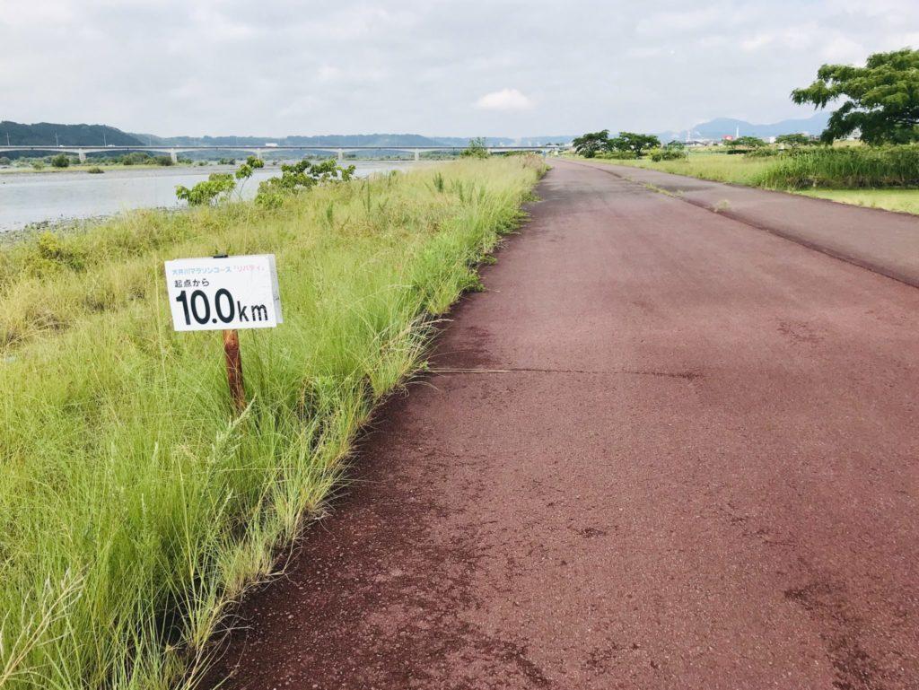 大井川リバティコースでランニング
