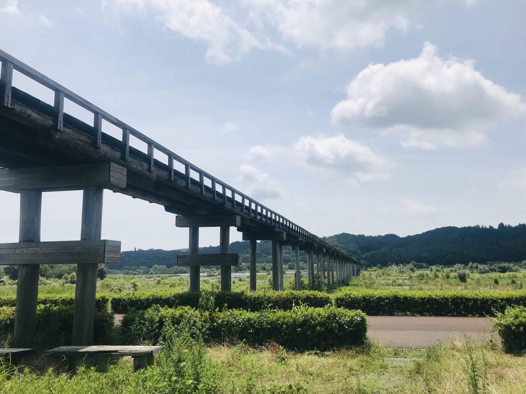 リバティコースと蓬莱橋