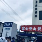 富士登山競走スタート地点