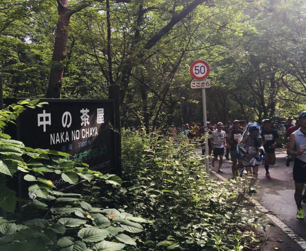 富士登山競走の中の茶屋