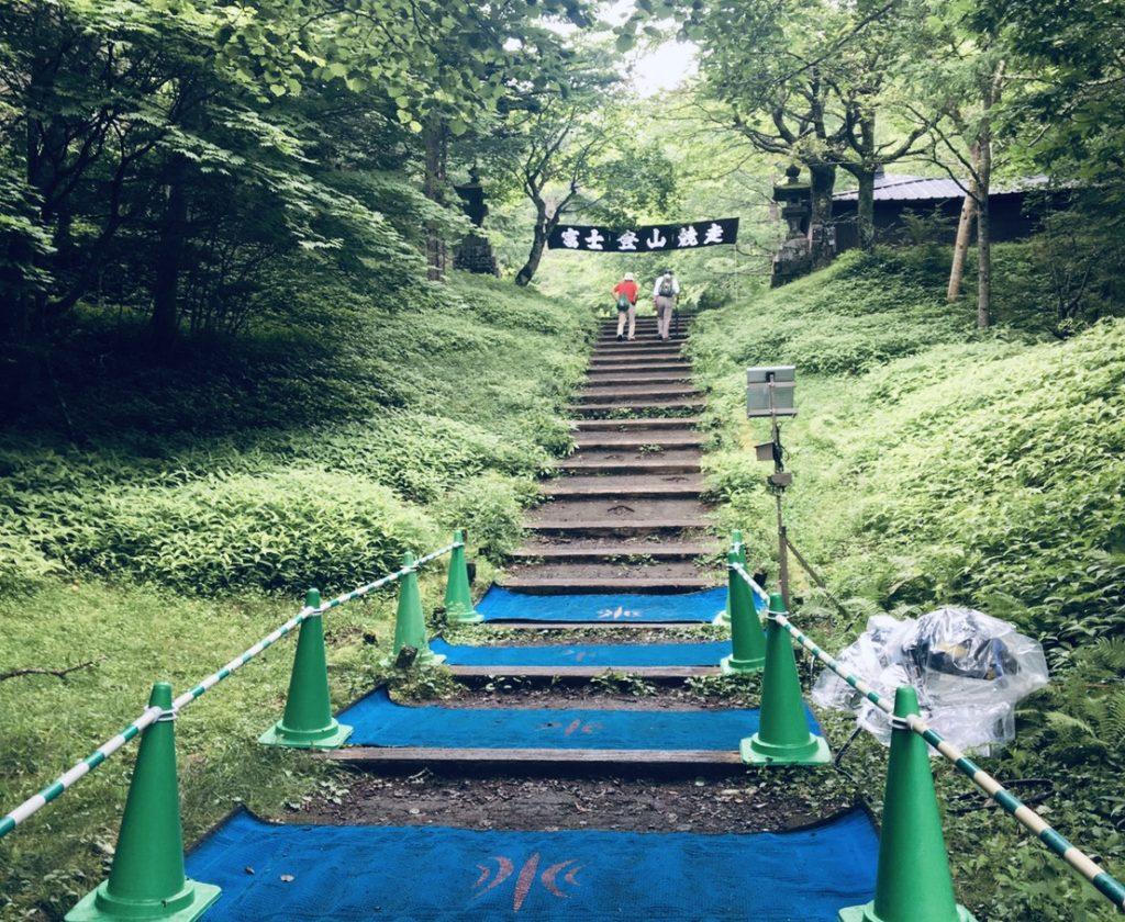 富士登山競走、馬返し