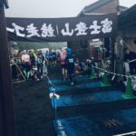 富士登山競走五合目コースのゴール地点