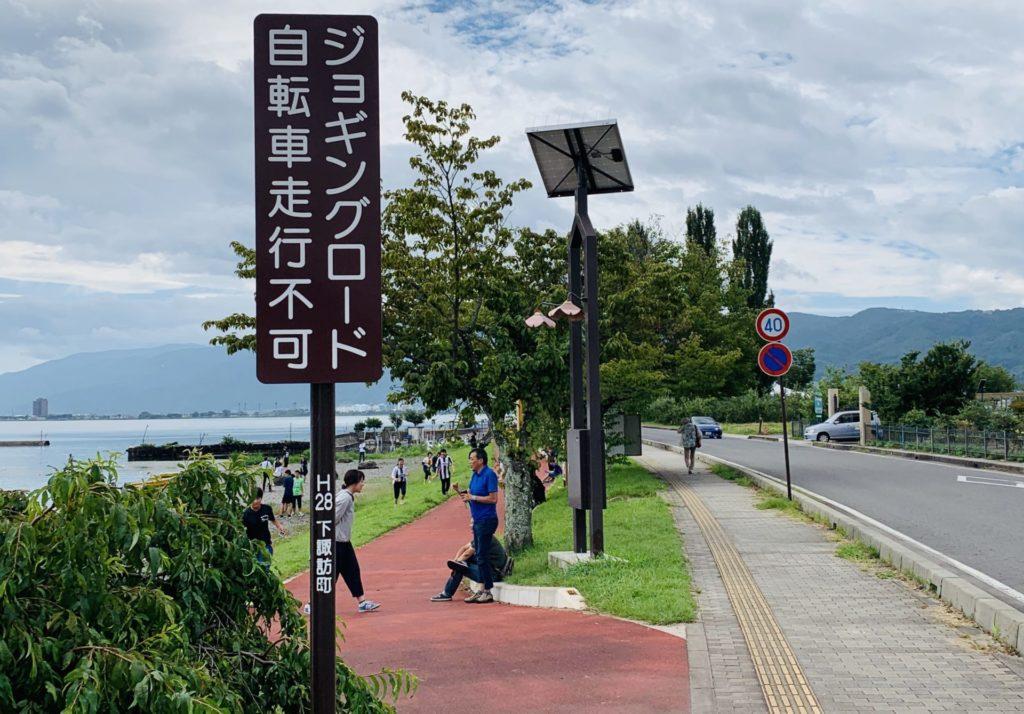 諏訪湖ではジョギングとサイクリングの分社化が進む