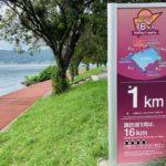 諏訪湖ジョギングコース