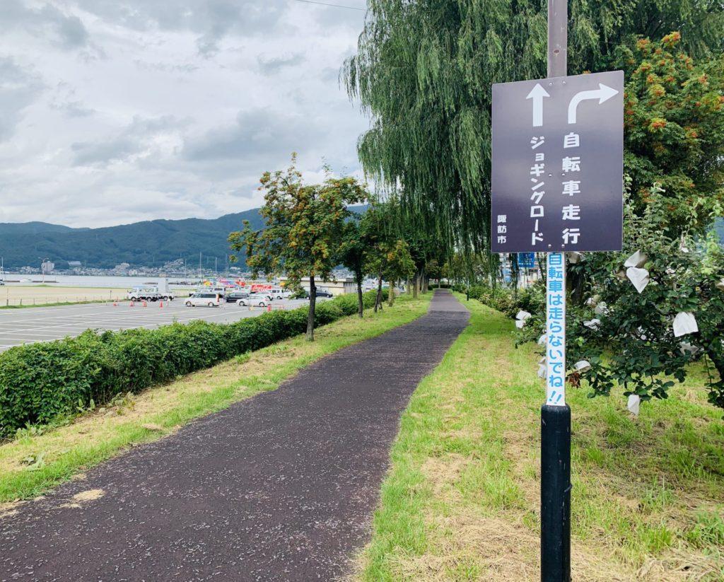 諏訪湖ではジョギングとサイクリングのの