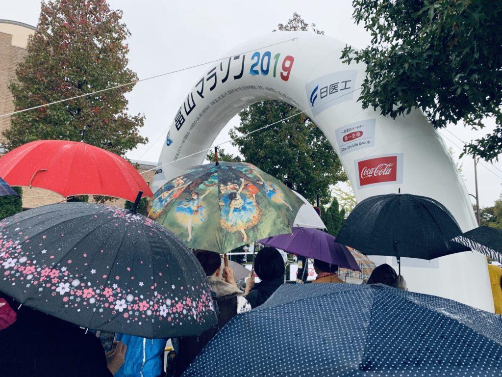 富山マラソンゴール前の声援
