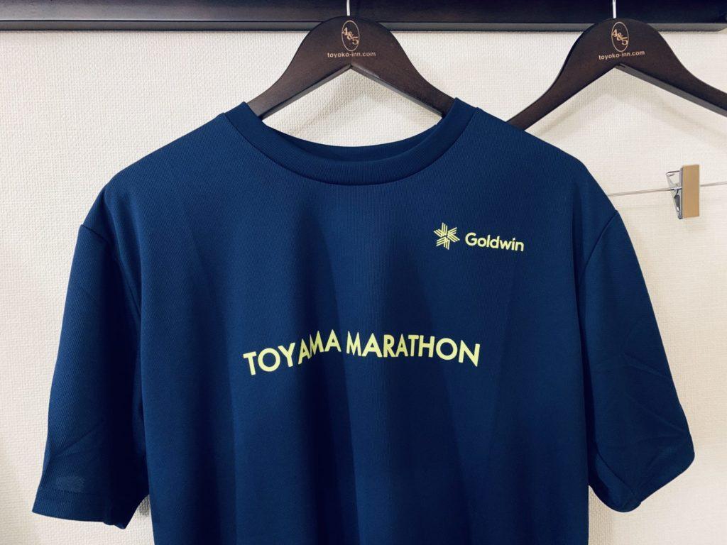 富山マラソン参加賞Tシャツ