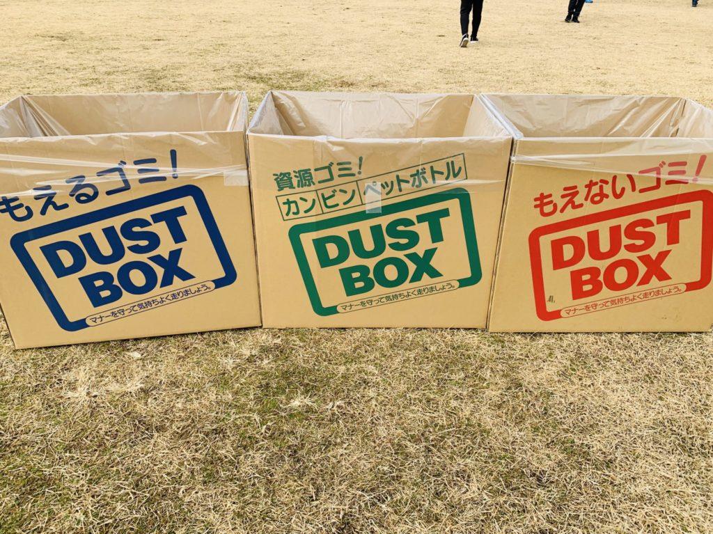 マラソン大会でのゴミの分別