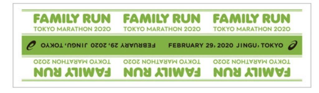 東京マラソンファミリーランのフィニッシャータオル