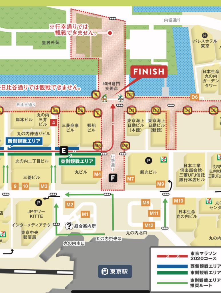 2020年東京マラソンのゴール地点規制