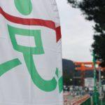 京都マラソンのゴール地点・平安神宮