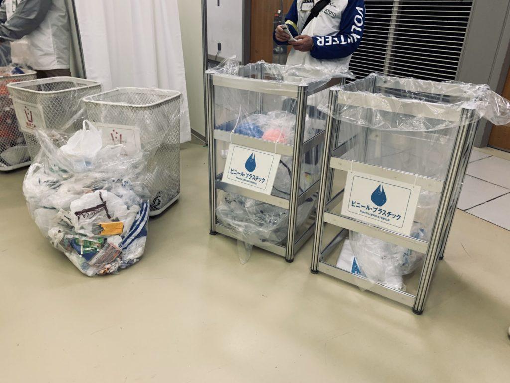 京都マラソン、会場のゴミ箱