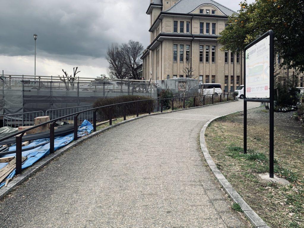京都マラソンの河川敷コースが終わる場所