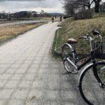 レンタサイクルで京都マラソン河川敷コースへ