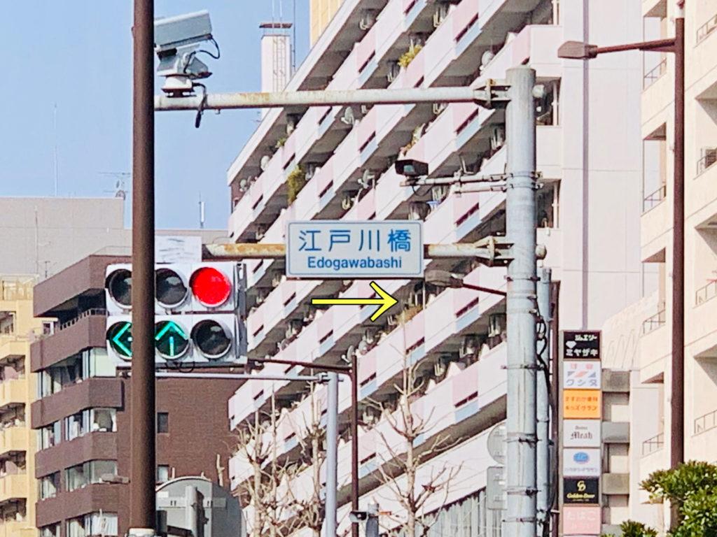東京駅〜川越・時の鐘ランニング