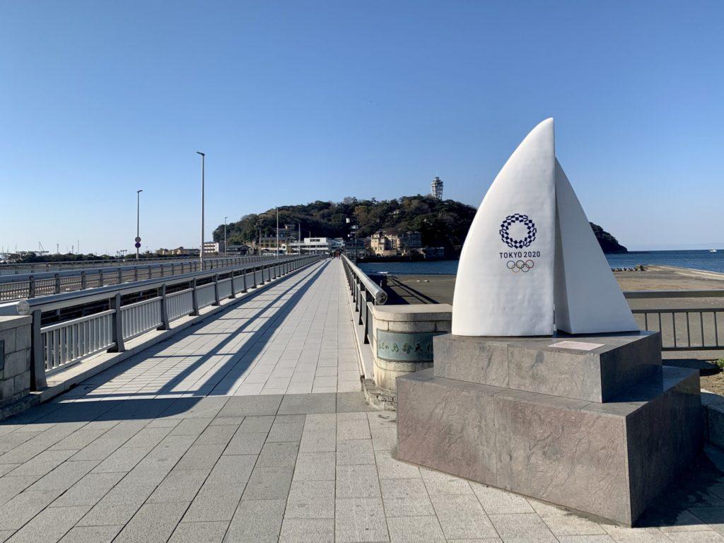 オリンピックのボート競技会場・江ノ島からランニング