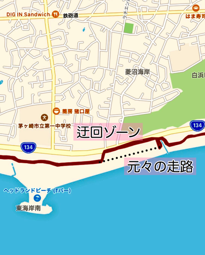 湘南サイクリングロードの迂回ゾーン