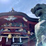 武蔵御嶽神社まで坂道ランニング