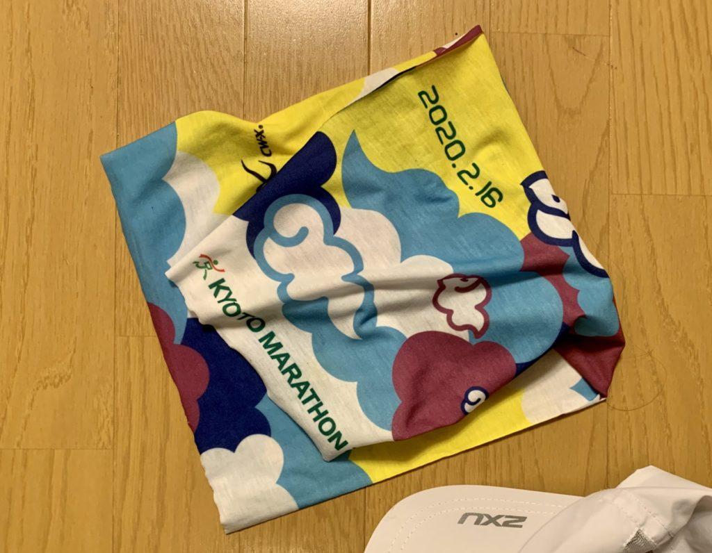 京都マラソン2020参加賞のバフ