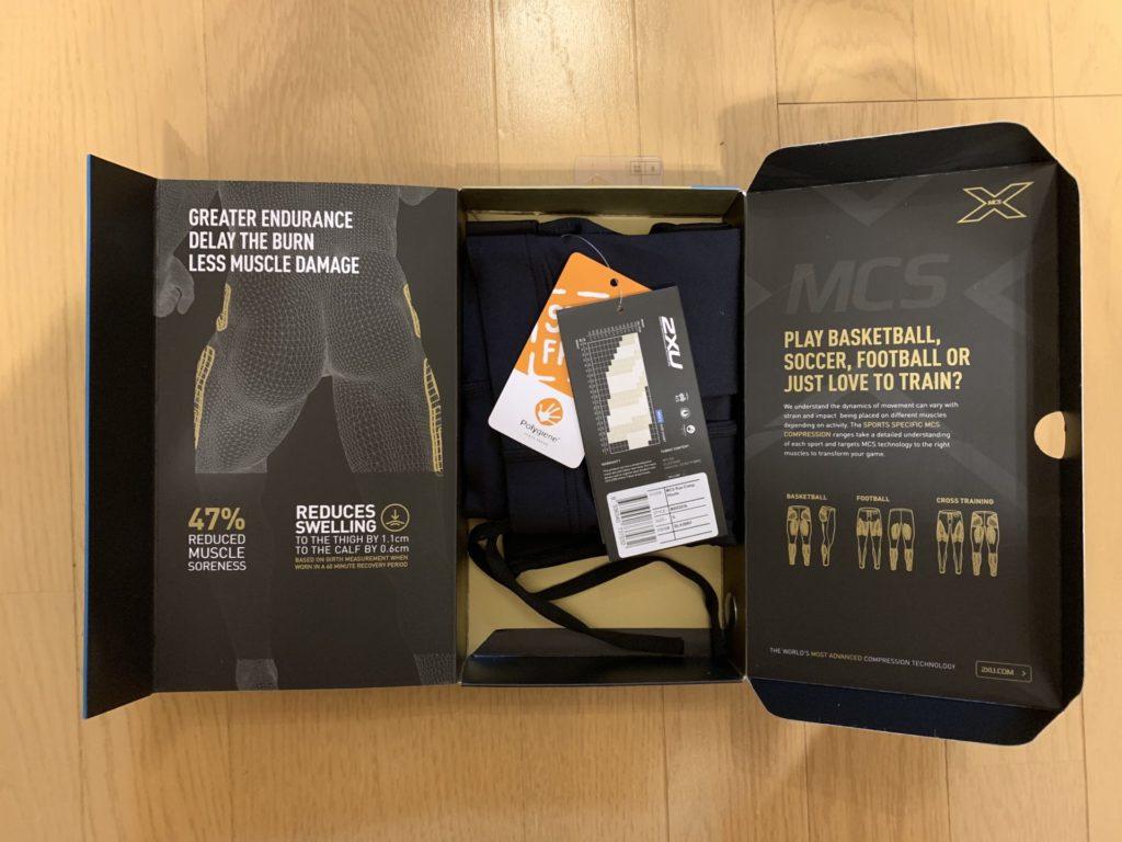 2XUコンプレッションタイツのパッケージ