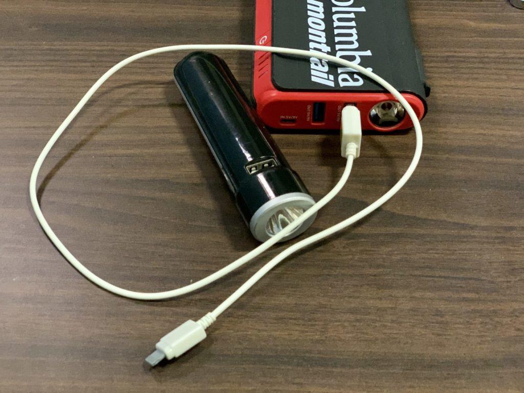 モバイルバッテリーを携帯してランニング
