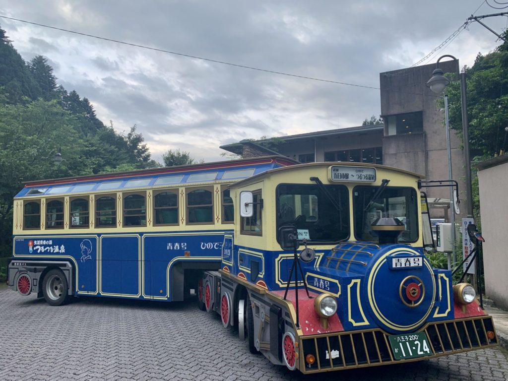 つるつる温泉から武蔵五日市駅へはバス