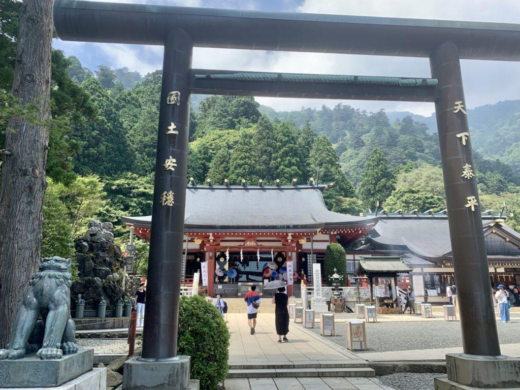 伊勢原駅から阿夫利神社までランニング