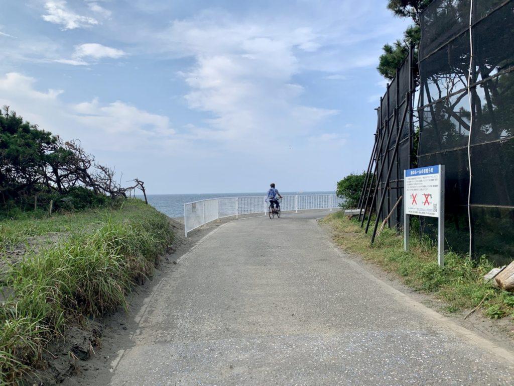 茅ヶ崎付近のサイクリングロードが復帰